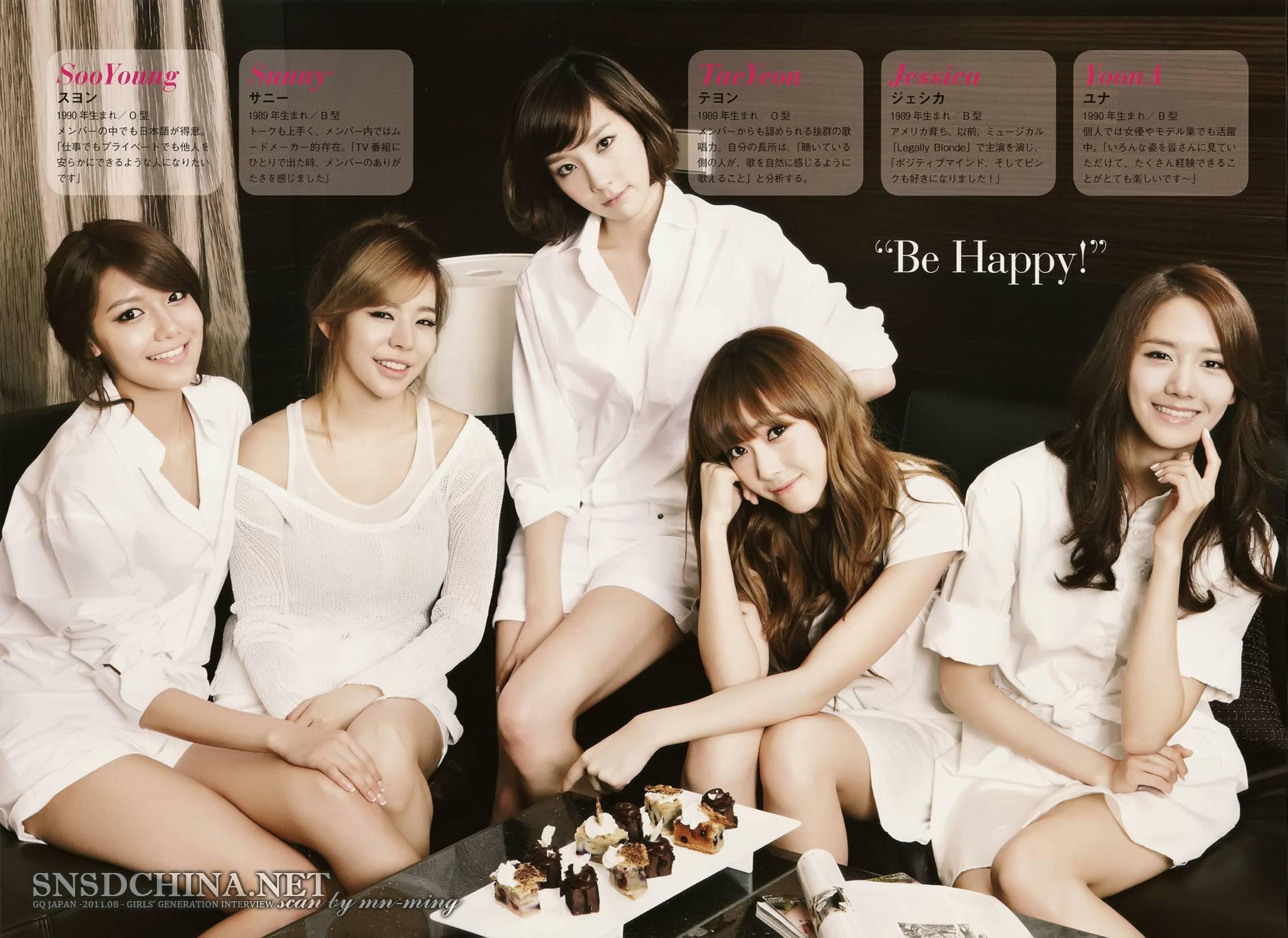 berikut foto foto update snsd pada majalah pria gq jepang check it out