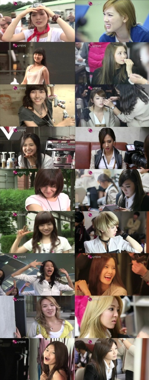 SNSD Star Life Theatre