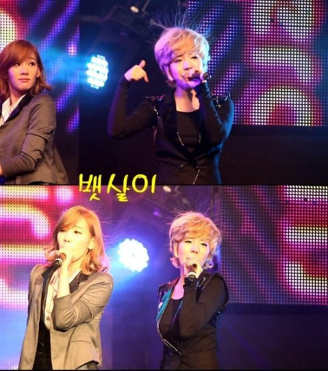 Sunny Taeyeon Funny static hair