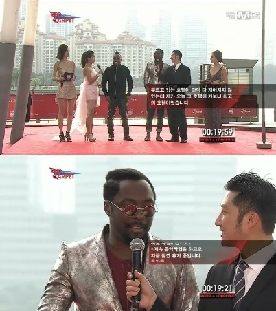 Will I Am at MAMA 2011