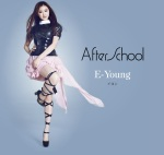 afterschool_E-Young