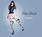 afterschool_Juyeon