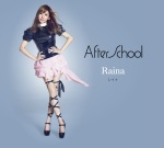 afterschool_Raina