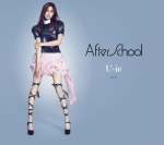 afterschool_Uie