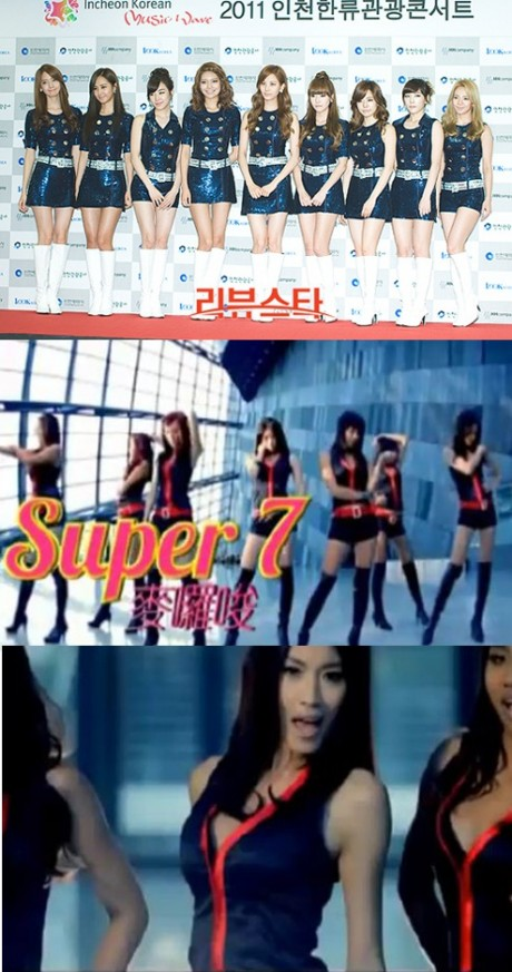 SNSD_Super 7