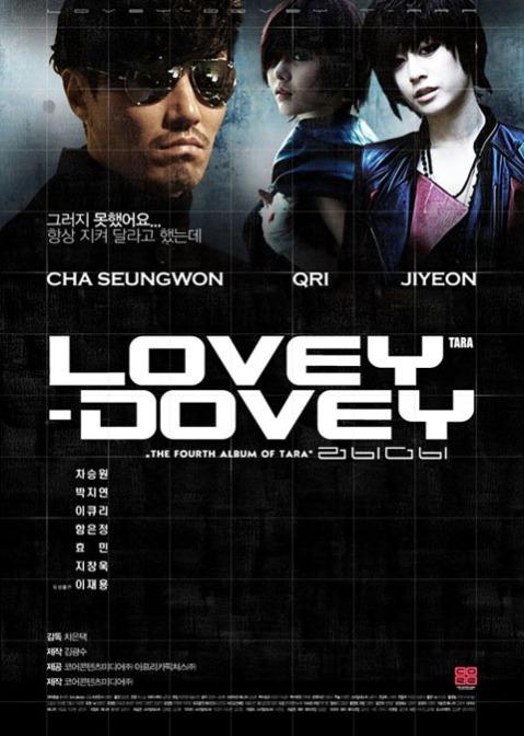 T-ara - Lovey Dovey Poster