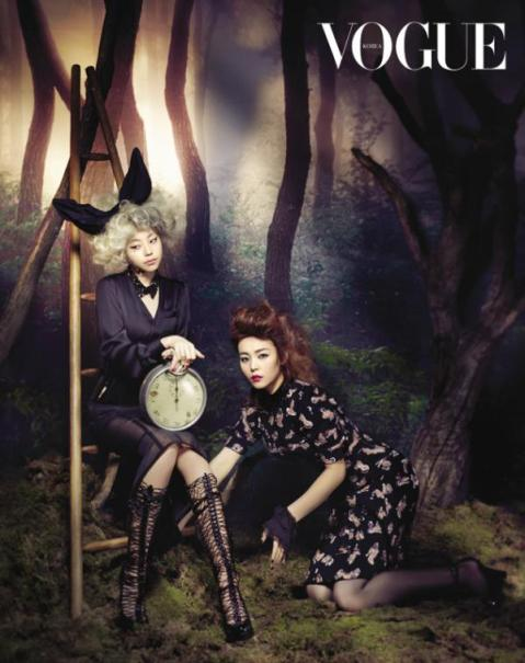 Wonder Girls_Vogue Korea