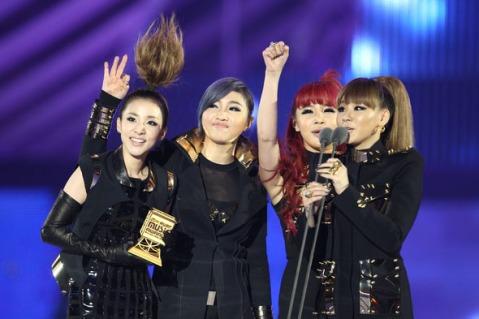 2NE1 Win MAMA