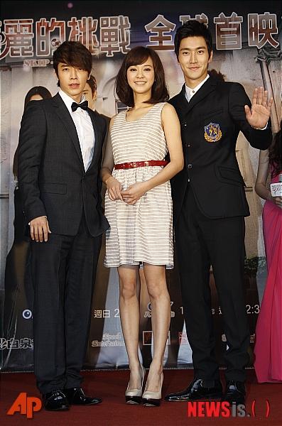 Siwon & Donghae Super Junior & Ivy Chen