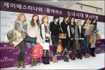 snsd j estina fan sign event (1)