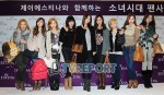 snsd j estina fan sign event (15)