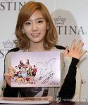 snsd j estina fan sign event (28)
