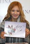 snsd j estina fan sign event (31)
