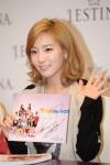 Taeyeon SNSD J.Estina
