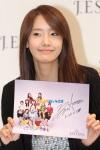 Yoona SNSD J.Estina