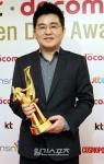 gda_winners_cube_hongseungsung