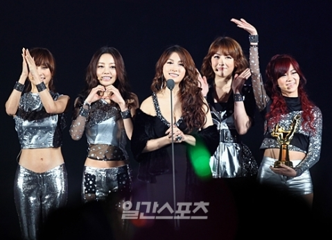 KARA_26th Golden Disk Awards