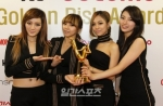 Miss A_26th Golden Disk Awards