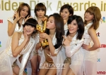 Rainbow_26th Golden Disk Awards